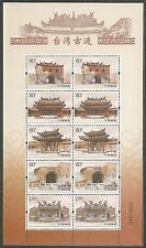China 2005-3 Historical Sites in Taiwan Full S/S 台灣古跡