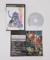 Final Fantasy XII SLPM 66320 PS2 Playstation 2 Game Used Japan SQUARE ENIX