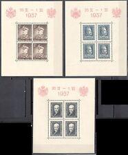 Poland 1937 Smigly - Rydz, Pilsudski, Moscicki - Mi. ms 2-4  - MNH (**)