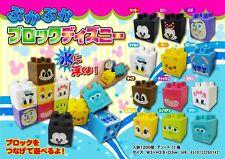 Collectible 12pcs Disney Rubber Plastic Bricks Baby Soft Toy Kid Bath Game