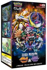 1 Booster Pokémon Strength Expansion Pack Sun & Moon - Coréen