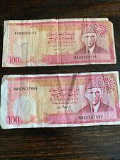 PAKISTAN 100 RUPEES BANKNOTES  LOT OF 2  Circulated