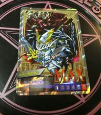 GUNDAM SD GAIDEN CARDDASS SUPER BATTLE  BEST SELECTION CARD PRISM CARTE 300 MINT