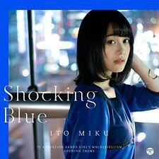 [CD] Armed Girl's Machiavellism OP: Shocking Blue (SINGLE+DVD) (Limited Edition)