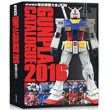 Gundam Book 2016 Catalogue Gunpla (模工坊MOOK敢达模型大全)