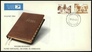 South West Africa 1984 Bible Cover #C57059
