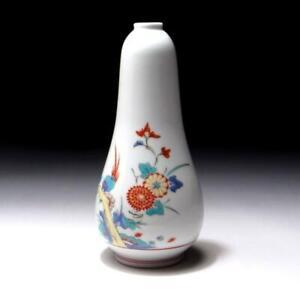 $XE46: Vintage Japanese Porcelain Vase, Imari ware, Flower, KAKIEMON style