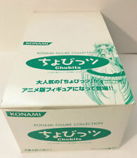 Konami Chii Chobits figure box case (Brand New)