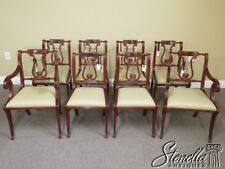 L43159: Set 8 Lyre Back Mahogany Dining Room Chairs w Carved Feet ~ New