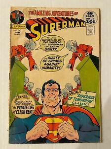 Superman #247 Comic Book