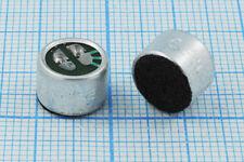 2x Mini MIC 9x7mm Capsule Electret Condenser Microphone CR CZN-15E micro