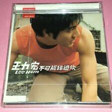 LEE HOM 王力宏 WANG LI HONG  : 不可能错过你 CD (1999 / TAIWAN)
