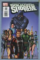 Squadron Supreme #1 2006 [Straczynski, Gary Frank] Marvel -m