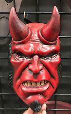 Hellboy With Horns Fiberglass Adult Half Mask! Halloween! United Kingdom Style!