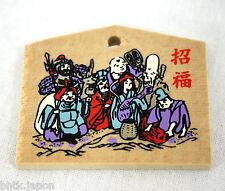 ミニ絵馬 Mini Ema - Plaquette bois porte bonheur 七福神 Shichi Fukujin