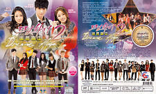 DREAM HIGH SEASON 2 드림하이 시즌2 (1-16 End) 2012 Korean Drama DVD English Subtitles