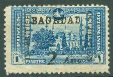 Iraq Irak 1917, British Occupation of Baghdad, 2 Ann. SG# 6, Cat £450, MH 4271