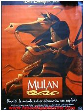 MULAN Bande Annonce Pellicule Film Cinéma Movie Trailer 35 mm WALT DISNEY