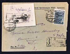 Russia Cover 1949.10.07. Yerevan Armenia Local Registered w/Label 1948 1R plane