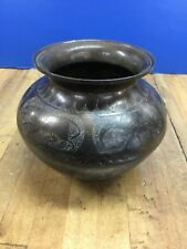 Rare Antique Handmade Copper/Brass? Pot w/ Animals in Compromising Positions!