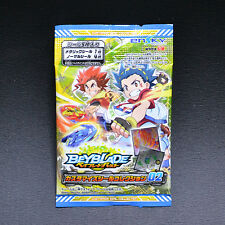 Beyblade Burst Customize Sticker Collection 02 1 Pack (5 pieces)