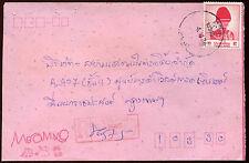Thailand Registered Cover #C15325