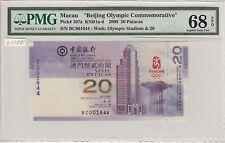 Macau Beijing Olympic Commemorative Banknote 2008 20 Patacas, PMG 68