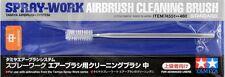 Tamiya 74551 Handy Airbrush Cleaning Brush (Standard) Tools