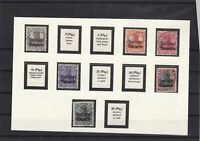 Bavaria 1919 free state issue overprints  stamps  Ref 8094