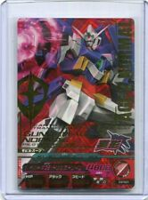 GUNDAM TRY AGE JAPANESE HOLO PR Perfect Rare 03-001 AGE-2 NORMAL