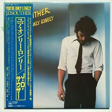 J.D. Souther ‎– You're Only Lonely ~ Rare Japanese LP ( w/Insert & OBI) 25AP 163