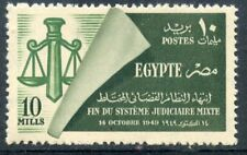 STAMP / TIMBRE EGYPTE N° 273 ** ABOLITION DU SYSTEME JUDICIAIRE MIXTE