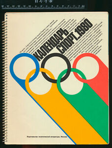 Detailed Sports Calendar 1980, Lake Placid Olympics and Moscow,112 p. in Russian