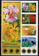 Japan 2006 Blumen Singapur Gemeinschaftsausgabe Joint Issue 4091-4096 MNH