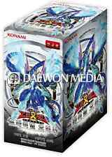 "YUGIOH CARDS ""PRIMAL ORIGIN"" BOOSTER BOX / Korean Ver"