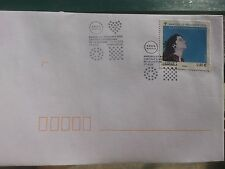 Enveloppe 1er Premier Jour MARSEILLE 12/01/2013-Capitale Européenne