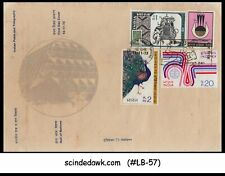 INDIA - 1973 INDIPEX '73 / CHILDREN'S DAY - 4V - FDC