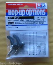 New Tamiya F103 CARBON REINFORCED FRONT UPRIGHT Upgrade for Grasshopper /Hornet