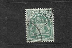 Rhodesia 1898 British south Africa ten shillings 10/- shilling  stamp used SB2