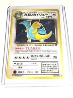 DARK DRAGONITE - No. 149 - Japanese Team Rocket Set Holo Rare - Pokemon Card NM