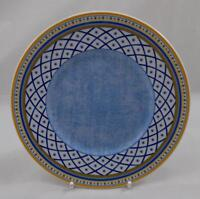 Villeroy & and Boch Gallo PERPIGNAN side / bread plate 17.5cm UNUSED