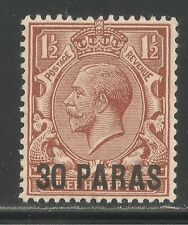 Great Britain Turkish Empire #40 (A84) - 1913-14 30pa on 1 1/2pi King George V