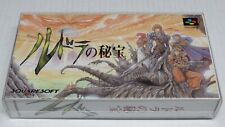 Rudra no Hiho Super Famicom Japan Battery Works * NEAR-MINT COLLECTORS CONDITION