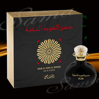 DHAN AL OUD AL NOKHBA 40ml EDP Spray -Authorised Distributors RASASI Perfumes UK
