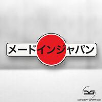Rising Sun Made In Japan Funny Kanji JDM Drift Car Window Vinyl Decal Sticker