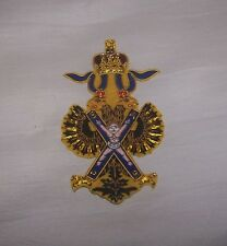 Royal Czar Romanov Dynasty Order Saint Andrew Russia COA Arms Orden Award Patch