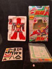 VERY RARE Transformers Takara Brave Might Gaine Hiryu Sonic Bomber Big Powered