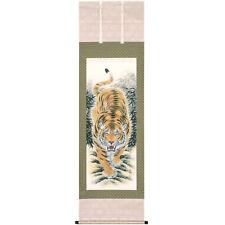Japanese Traditional wall décor Kakejiku 54.5x190cm (21.5x74.8in) with case 1581