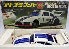 RARE Vintage Asahi Atcomi Japan 1/16 Martini Porsche 935 RC Nikko Yonezawa Taiyo