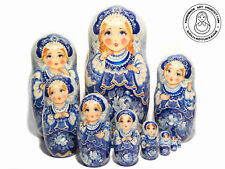 Girls in Blue Dresses Nesting Doll - Ukraine style Petrykivka 10 pcs 10.3 inches